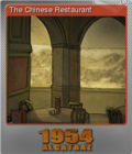 1954 Alcatraz Foil 7