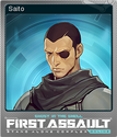 Ghost in the Shell Stand Alone Complex - First Assault Online Foil 8