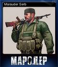 Marauder Card 3