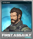 Ghost in the Shell Stand Alone Complex - First Assault Online Foil 4