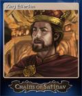 The Dark Eye Chains of Satinav Card 5