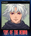 Sins Of The Demon Card 1