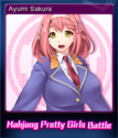 Mahjong Pretty Girls Battle Card 7