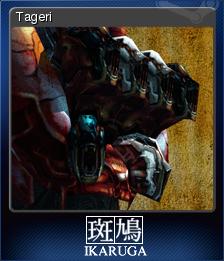 Ikaruga Card 12