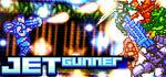 Jet Gunner Logo