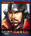 NOBUNAGA'S AMBITION Souzou SengokuRisshiden Card 02