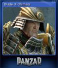 Panzar Card 08