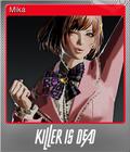 Killer is Dead Foil 4