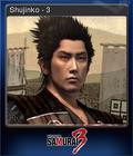 Way of the Samurai 3 Card 3