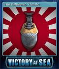 Victory At Sea Card 3