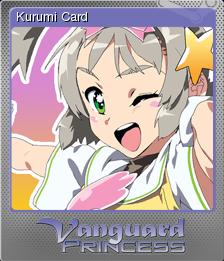 Vanguard Princess Foil 05