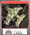 Battletank LOBA Foil 2