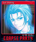 Corpse Party Card 2