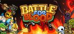 Battle for Blood - Epic battles within 30 seconds! Logo