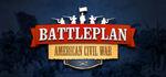 Battleplan American Civil War Logo