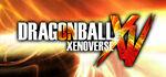 DRAGON BALL XENOVERSE Logo