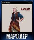Marauder Card 4