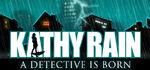 Kathy Rain Logo