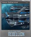 Sins of a Solar Empire Rebellion Foil 1