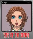 Sins Of The Demon Foil 5