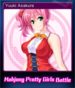 Mahjong Pretty Girls Battle Card 5