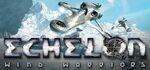 Echelon Wind Warriors Logo