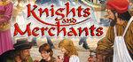 Knights and Merchants Logo
