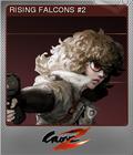 GunZ 2 The Second Duel Foil 3