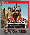 Stronghold Crusader HD Foil 5