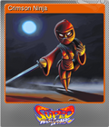 Super House of Dead Ninjas Foil 1