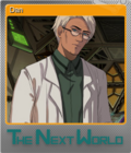 The Next World Foil 7