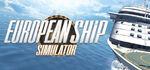 European Ship Simulator Logo