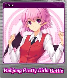 Mahjong Pretty Girls Battle Foil 3
