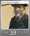 The 39 Steps Foil 2