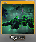 Strike Vector Foil 5