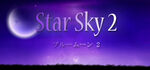 Star Sky 2 Logo
