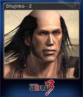 Way of the Samurai 3 Card 2