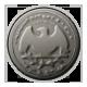 1954 Alcatraz Badge 2