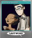 Last Word Foil 2