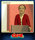 Game Tycoon 1.5 Card 3