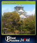 Pixel Puzzles Japan Card 11