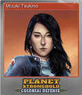 Planet Stronghold Colonial Defense Foil 6