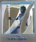 Horizon Foil 2