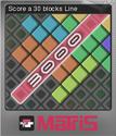 Matris Foil 2