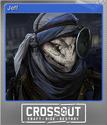 Crossout Foil 7