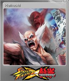Street Fighter X Tekken Foil 4