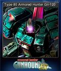 Gunhound EX Card 8