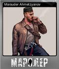 Marauder Foil 1