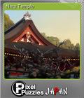 Pixel Puzzles Japan Foil 12