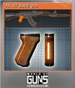 World of Guns Gun Disassembly Foil 13